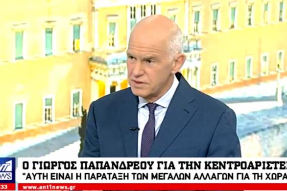 """Γιώργος Παπανδρέου στον ΑΝΤ1: """"Λεφτά θα υπήρχαν εάν.... αλλάζαμε"""" (video)"""
