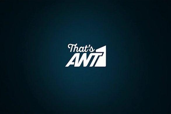 Η σειρά του ΑΝΤ1 που έκανε τηλεθέαση μέχρι και 81,1%