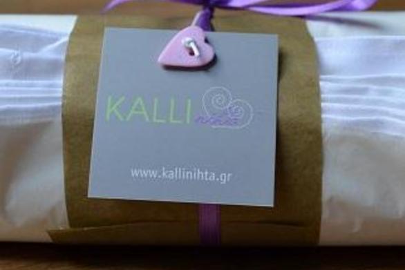 """Μια πολύ γλυκιά """"Kallinihta"""""""
