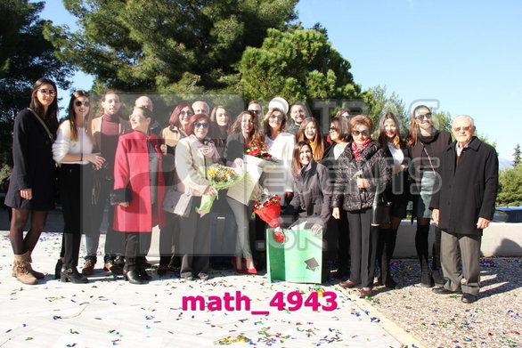 Τμήμα Μαθηματικών (β' ομάδα) 05-12-17 Part 24/31