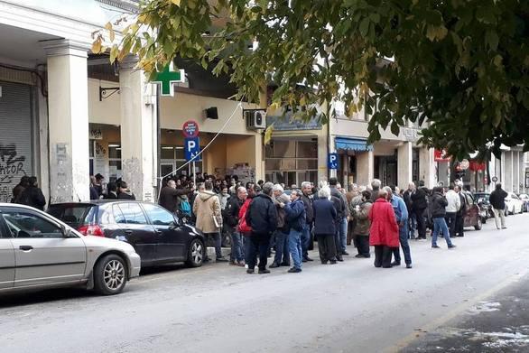 Το Συνδικάτο Εργατοϋπαλλήλων Επισιτισμού Τουρισμού Ν. Αχαΐας καλεί τα σωματεία σε σύσκεψη