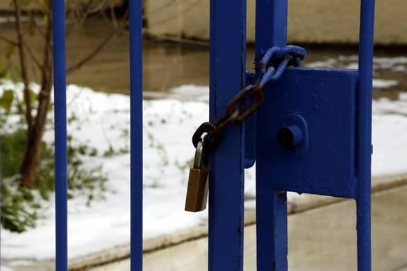 Κλειστά τα σχολεία στα Καλάβρυτα!
