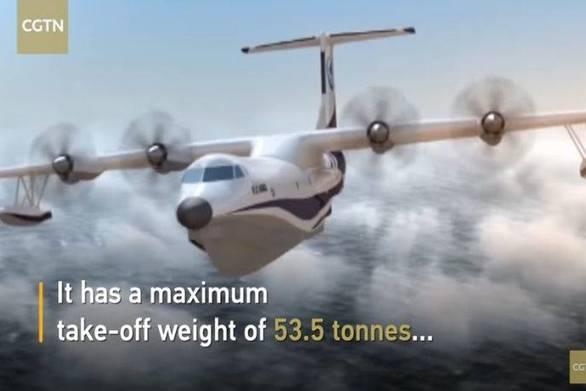 Παρθενική πτήση το μεγαλύτερο αμφίβιο αεροσκάφος στον κόσμο! (video)