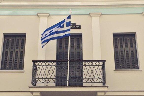 Πάτρα: Σήμερα ανοίγει τις πόρτες του το σπίτι του Κωστή Παλαμά!