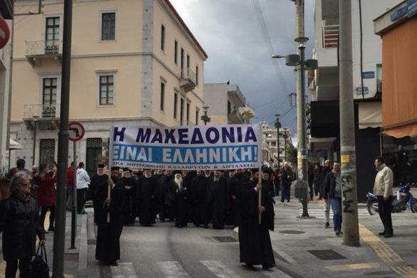 Αποτέλεσμα εικόνας για 60 ιερείς στο Αίγιο