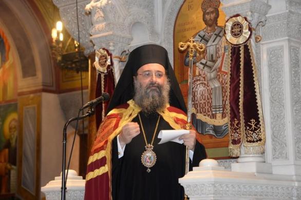 Ο Μητροπολίτης Πατρών Χρυσόστομος δεν θα γιορτάσει την ονομαστική του γιορτή