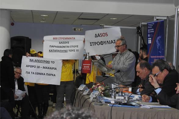 """ΟΙΚΙΠΑ: """"Όχι στην παραχώρηση μέρους της Στροφυλιάς"""" (pics)"""