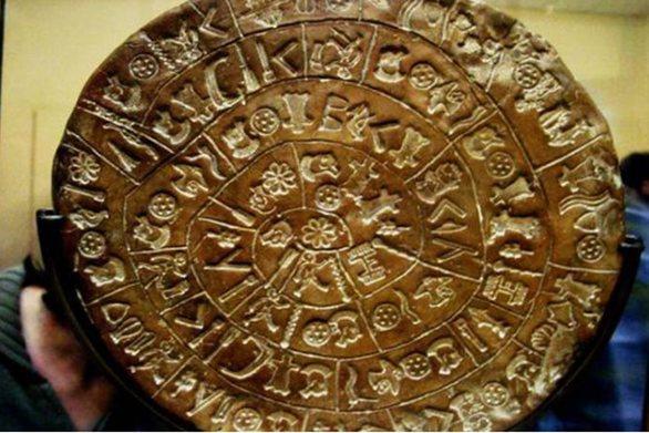 Ο Δίσκος της Φαιστού αναφέρεται στην έγκυο Αφροδίτη