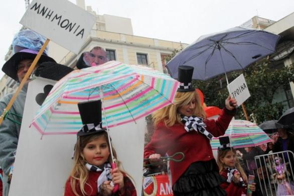 Πάτρα: Τα χαλάει ο καιρός - Με βροχή το Καρναβάλι των Μικρών