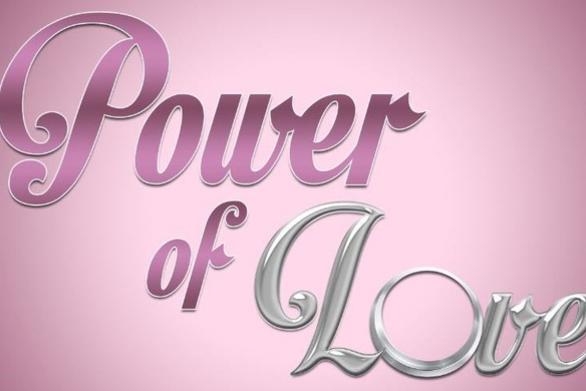 """Τι τηλεθέαση έκανε το """"Power of Love"""";"""