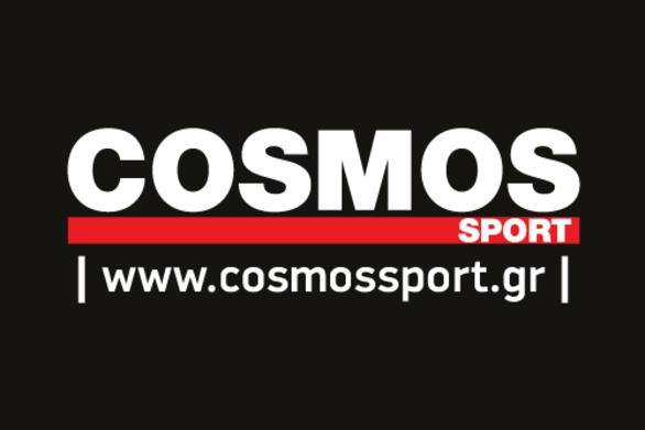 Θέση Εργασίας: Ζητείται Store Manager για το κατάστημα Cosmos Sport στην Πάτρα