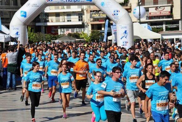 """""""Run Greece 2018"""" - H μεγάλη γιορτή του αθλητισμού έρχεται στην Πάτρα!"""