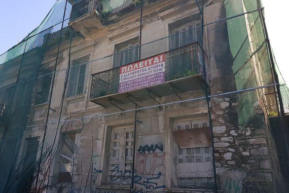 """Κτίριο """"ερείπιο"""" της Άνω πόλης στην Πάτρα αγοράστηκε από ξένο επενδυτή!"""