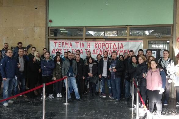 Πάτρα: Απεργούν σήμερα οι εργαζόμενοι στα μαγειρεία της εστίας του Πανεπιστημίου