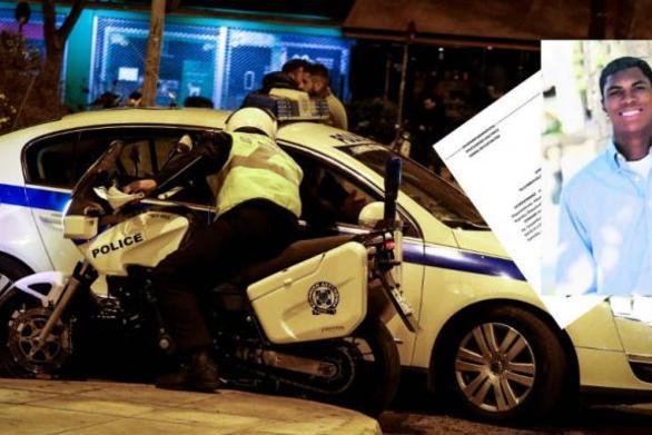 Ζάκυνθος: Μέσα σε 11 δευτερόλεπτα σκότωσαν τον άτυχο τουρίστα στο Λαγανά