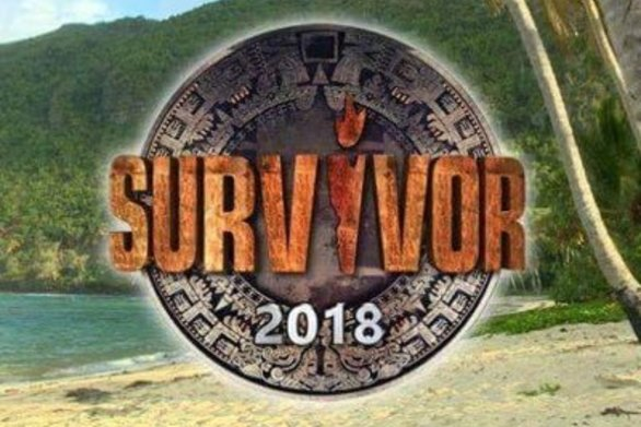 Acun Media: Θέσεις εργασίας συνεργατών στο Survivor, στείλτε το βιογραφικό σας