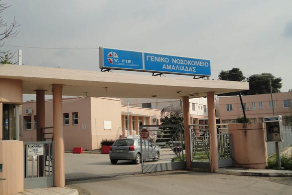 Αποζημίωση ύψους 163.300€καλείται να καταβάλει τοΝοσοκομείο Αμαλιάδας για το θάνατο 17χρονου!