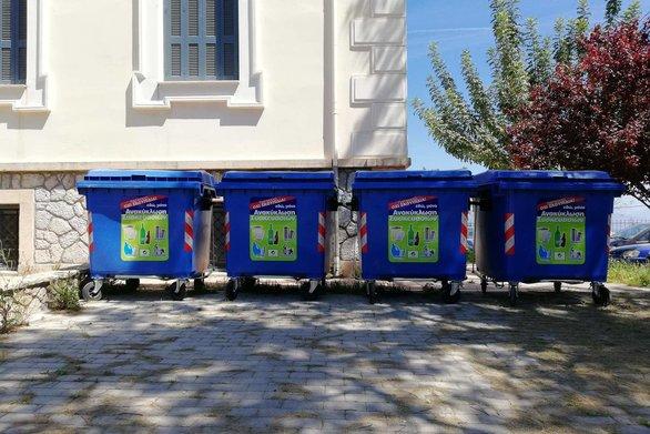 Αίγιο - Τοποθετήθηκαν 4 επιπλέον μπλε κάδοι στο χώρο του Πολιτιστικού Κέντρου «Αλέκος Μέγαρης»