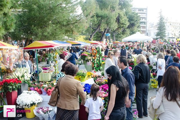 Πάτρα - Ο Μάης είναι των λουλουδιών, των εργατών και του λαού!