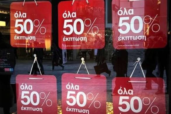 """ΕΣΕΕ: """"Υποτονική η κίνηση της αγοράς στις ενδιάμεσες εαρινές εκπτώσεις 2018"""""""