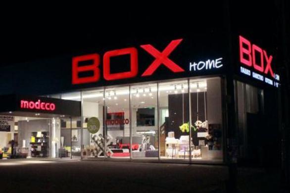 Πάτρα - Εργασία: Το κατάστημα ΒΟΧ ΗΟΜΕ αναζητά πωλητή/τρια-διακοσμητή/τρια