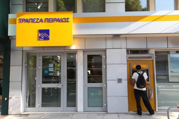 """Ερυμάνθεια: """"Κλείνουν"""" το κατάστημα της Τράπεζας Πειραιώς"""