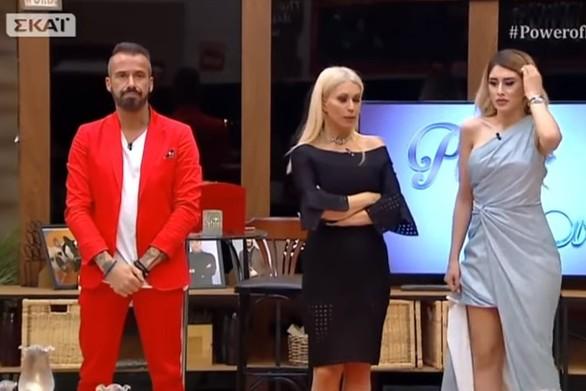 Power of Love - Αποχώρησε ο Νίκος Σπυριδαντωνάκης, αλλά όχι η Βίβιαν Τσιμίλα (video)