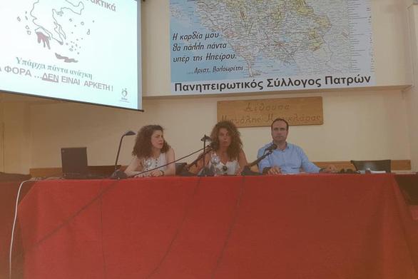 """Πάτρα: Στο """"Σπίτι του Ηπειρώτη"""" έλαβε χώρα ενημέρωση σχετικά με τη δημιουργία Συλλόγου Εθελοντών Αιμοδοτών"""