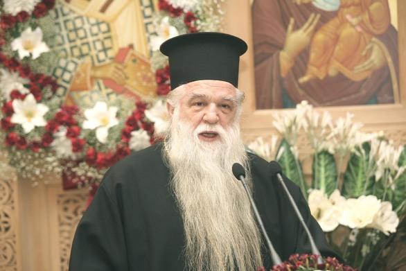 Αχαΐα - Οργή Αμβρόσιου για την συμφωνία με τα Σκόπια και τη νέα ονομασία τους