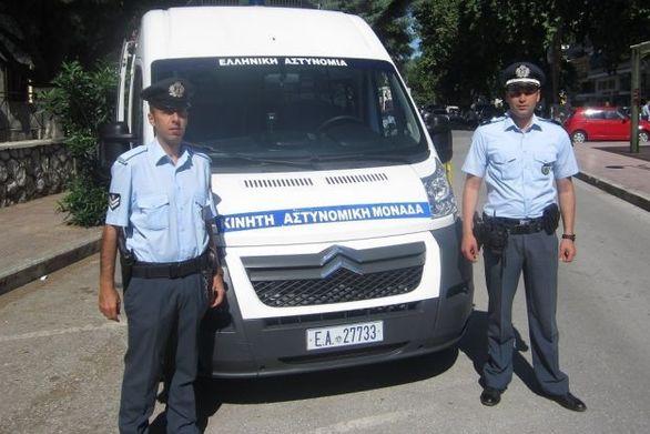 Το εβδομαδιαίο δρομολόγιο της Κινητής Αστυνομικής Μονάδας στην Αιτωλία