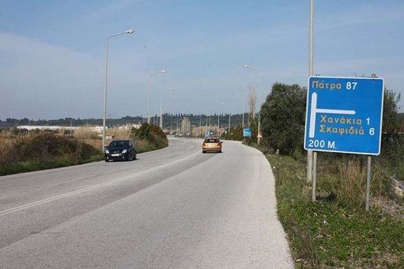 Πατρών - Πύργου: Στο Ελεγκτικό Συνέδριο οι 8 συμβάσεις για τον αυτοκινητόδρομο
