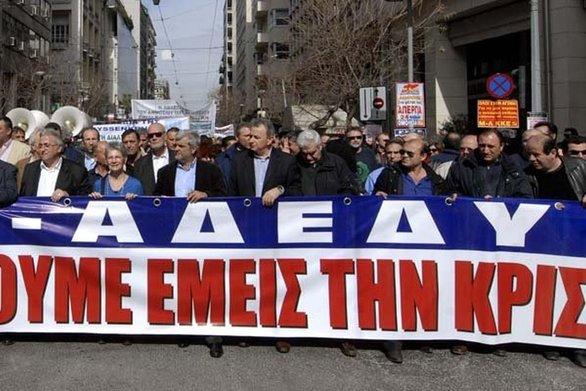 Διαμαρτυρία από την ΑΔΕΔΥ στο υπουργείο Οικονομικών