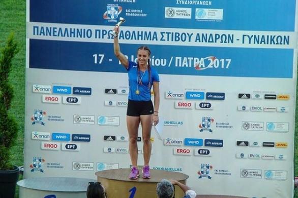 """Όταν η Κατερίνα Δαλάκα αγωνίστηκε στην Πάτρα και ανέβηκε """"χρυσή"""" στο βάθρο! (φωτο+video)"""