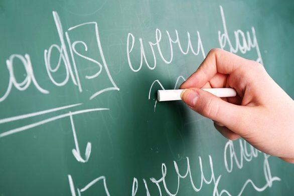 Πάτρα - Κέντρο Ξένων Γλωσσών αναζητά καθηγήτρια αγγλικών