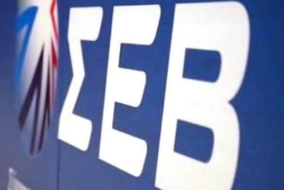 ΣΕΒ: Αίτημα ίδρυσης υπουργείου Βιομηχανίας