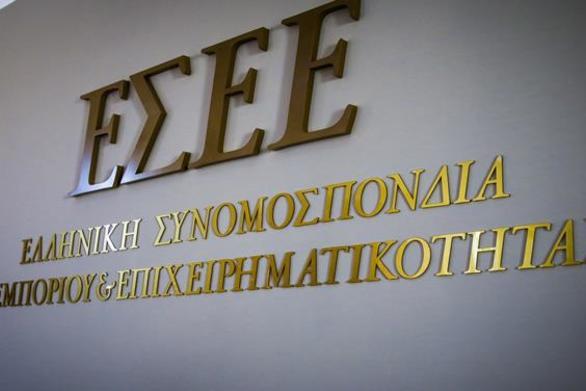 H ΕΣΕΕ ζητά τη λήψη μέτρων για την ανακούφιση των κατοίκων και των νοικοκυριών της Αττικής