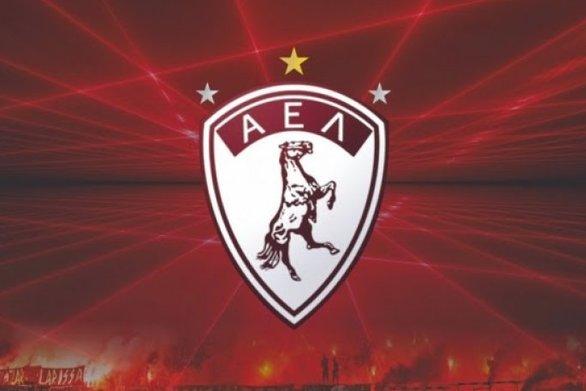 Λύθηκε η συνεργασία της ΑΕΛ με τρεις ποδοσφαιριστές