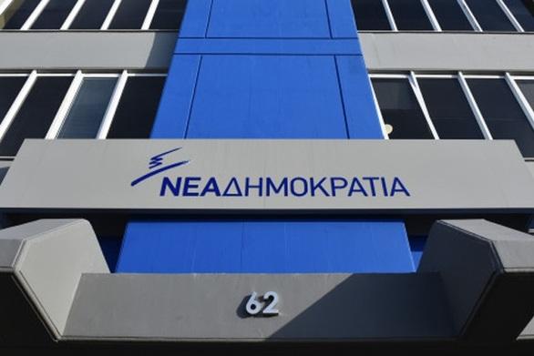 """ΝΔ για διακοπή ρεύματος στην Ύδρα: """"Καταρρέουν οι υποδομές της χώρας"""""""
