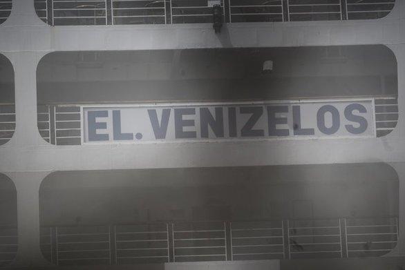 Θερμοκρασίες 500 βαθμών στο εσωτερικό του πλοίου «Ελ. Βενιζέλος» (video)