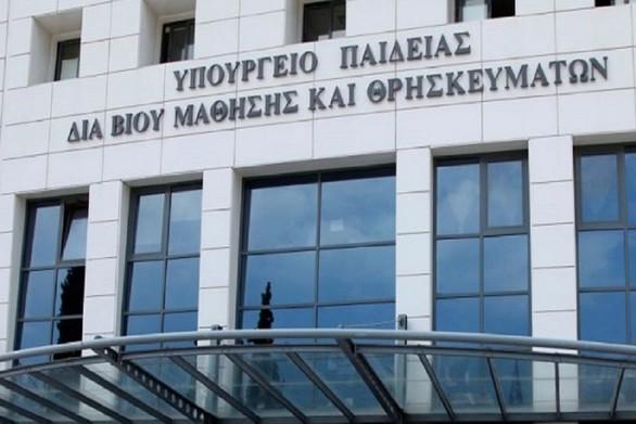 Πρόσληψη 16.320 αναπληρωτών εκπαιδευτικών από το υπουργείο Παιδείας
