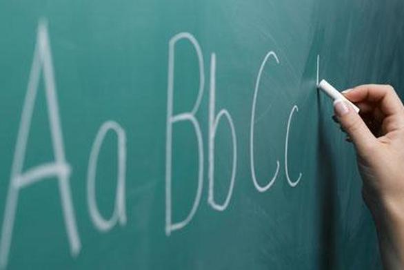 Ζητείται καθηγητής/τρια Αγγλικών για άμεση πρόσληψη