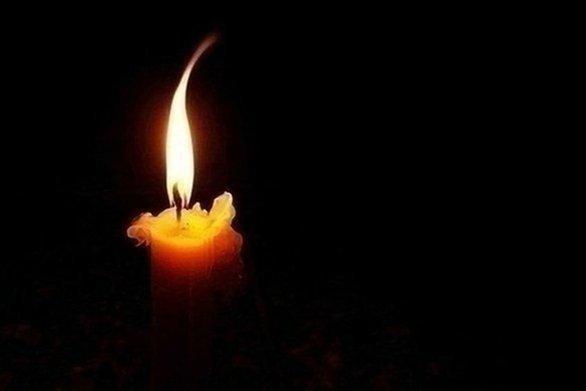 Πένθιμα Γεγονότα - Ανακοινώσεις για σήμερα Τετάρτη 12 Σεπτεμβρίου 2018