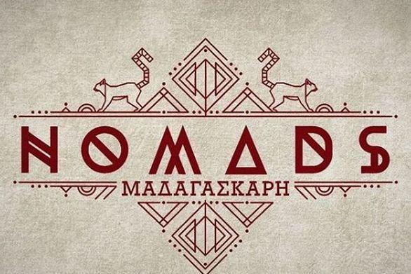 Nomads - Ο ποδοσφαιριστής που ετοιμάζει βαλίτσες για Μαδαγασκάρη!