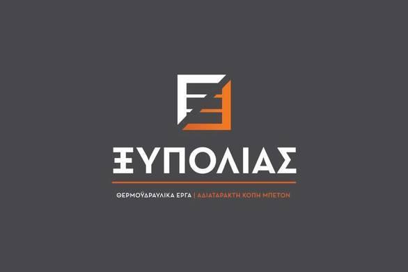Εργασία: Τεχνικό Γραφείο με έδρα την Πάτρα αναζητά μηχανολόγο για μόνιμη απασχόληση