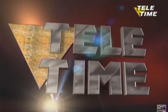Πάτρα - Reunion των δημοσιογράφων που δούλεψαν στην τηλεόραση για το Tele Time!