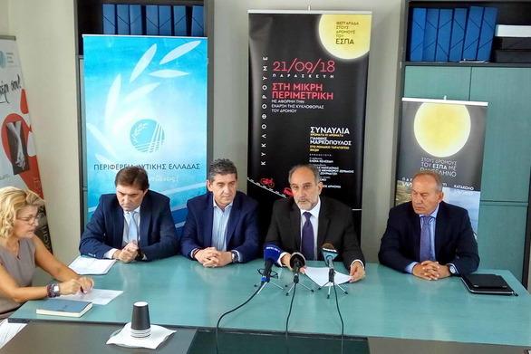 Δυτική Ελλάδα: Με την ολοκλήρωση του έργου της Μικρής Περιμετρικής συνδυάζεται το Διευρυμένο Περιφερειακό Συνέδριο
