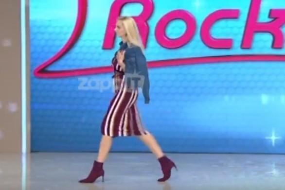 My style rocks: Έφυγε με αναφιλητά από το πλατό η Τζούλια Κόλλια! (video)