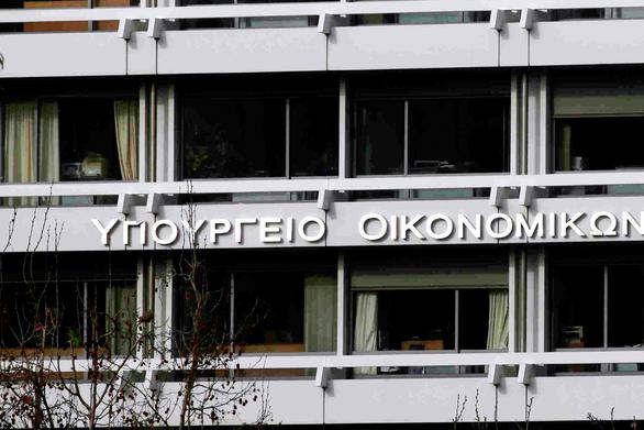 Νομοσχέδιο προβλέπει αυξήσεις στους υπαλλήλους του υπουργείου Οικονομικών