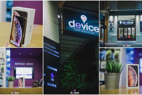 Από τα πρώτα unboxing του χρυσού iphone XS Max στο Device της Πάτρας! (video)