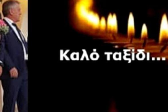 Πάτρα: Θλίψη στην Κρήνη για το θάνατο του Δημήτρη Σταθόπουλου